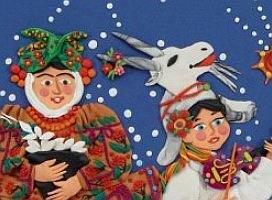 Вечір напередодні Старого Нового року називається Щедрим або Меланчиним